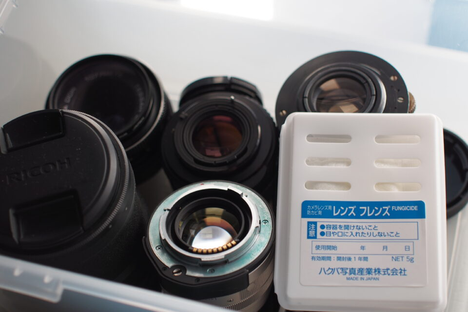 レンズの収納