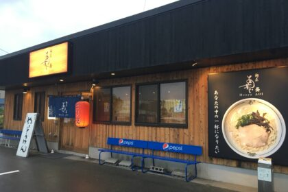 麺屋葵の入り口