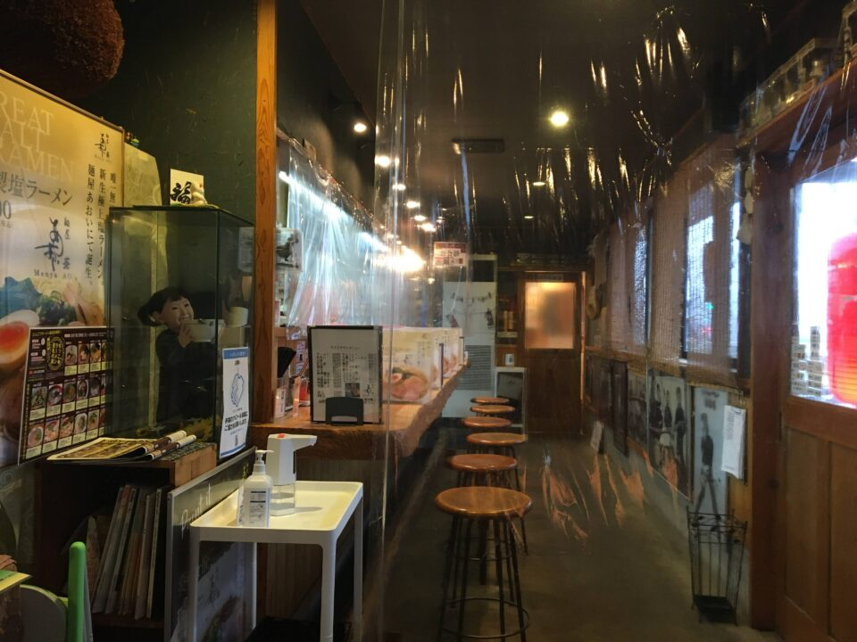 麺屋葵の店内写真