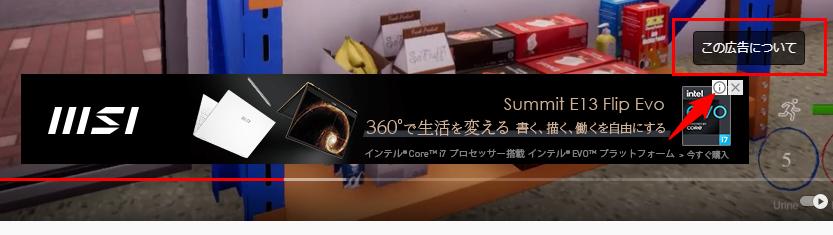 You Tubeの広告の設定