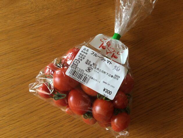 ごほうびトマト